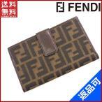 フェンディ 財布 レディース (メンズ可) FENDI 二つ折り財布 がま口財布 ズッカ 中古 X8505