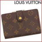 ルイヴィトン 財布 レディース (メンズ可) LOUIS VUITTON 二つ折り財布 がま口財布 M61663 ポルトモネビエヴィエノワ モノグラム 中古 X8887