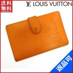 ルイヴィトン LOUIS VUITTON 財布 二つ折り財布 M6324H エピ 中古 X890