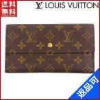 ルイヴィトン 財布 M61215 ポルトトレゾールインターナショナル LOUIS VUITTON 三つ折り財布 モノグラム 中古 X8932