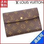 ルイヴィトン 財布 レディース (メンズ可) LOUIS VUITTON 二つ折り財布 三つ折り財布 M61202 ポルトトレゾールエテュイパピエ モノグラム 中古 X9001