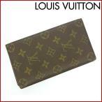 ルイヴィトン 財布 レディース (メンズ可) LOUIS VUITTON 長札入れ 二つ折り札入れ M60825 ポルトカルトクレディ・円 モノグラム 中古 X9186
