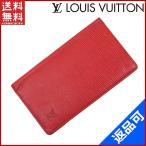 ショッピング手帳 ルイヴィトン R2052E アジェンダ・ポッシュ LOUIS VUITTON 手帳カバー エピ 中古 X9725