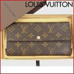 ルイヴィトン 財布 M61734 ポルトフォイユサラ LOUIS VUITTON 長財布 モノグラム ファスナー 二つ折り 中古 X9997