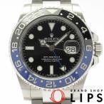 SALE品 ロレックス GMTマスター2 116710BLNR ランダム SS メンズ 黒文字盤 2010年以降の生産 美品