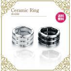 【新品】ロッソパッソ Rosso Passo セラミックリング ノーマル ダブル 指輪 黒/白 Ceramic ring