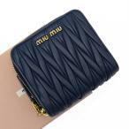 ミュウミュウ MIUMIU 二つ折り財布 マテラッセ レザー ネイビーxゴールド 定番人気