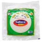 ライスペーパー(Rice Paper) SAFOCO 200g ベトナム産