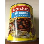 フェイジョアーダ ボルドン 830g Bordon  Feijoada
