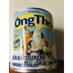 ヴィナミルク コンデンスミルク  380g   Sua Dac Ong Tho VINAMILK  缶入り
