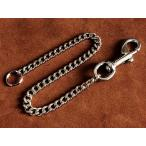 ウォレットチェーン ピストルナスカン(ロング)シルバー 42cm 喜平 ウォレットロープ ナスカン 二重リング キーチェーン 財布