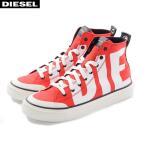 ディーゼル DIESEL キャンバススニーカー ハイカット メンズ S-ASTICO MC Y01993 P2468 レッド 2020春夏セール