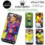 iPhone 7 6 6S plus SE 5s 5 galaxy xperia ハード スマホ ケース カバー ブランド グッズ サッカー ネイマール ブラジル バルセロナ パリサンジェルマン