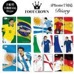 iPhone 7 6s 6 plus SE 5s 5 スマホ ケース 手帳型 カバー ブランド サッカー グッズ イラスト ネイマール メッシ クローゼ