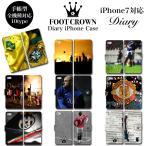 iPhone 7 6s 6 plus SE 5s 5 スマホ ケース 手帳型 カ