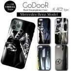 iPhone 7 6 6S plus SE 5s 5 galaxy xperia ハード スマホ ケース ブランド グッズ  メルセデス ベンツ 車 ロゴ エンブレム 大人 ダンディ