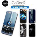 iPhone 7 6 6S plus SE 5s 5 galaxy xperia ハード スマホ ケース ブランド グッズ BMW ビーエム 車 エンブレム 大人 ダンディ