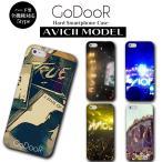 iPhone 7 6 6S plus SE 5s 5 galaxy xperia ハード スマホ ケース ブランド グッズ  EDM AVICII アヴィーチ フェス ジャケット CD