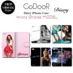 iPhone 6 6S 7 plus SE 5S 5 galaxy xperia スマホケース 手帳型 グッズ アリアナ グランデ ariana grande 歌手 歌 ミュージック 音楽 芸能