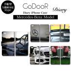 iPhone 6 6S 7 plus SE 5S 5 galaxy xperia スマホケース 手帳型 グッズ  メルセデス ベンツ benz 車 エンブレム 大人 ダンディ