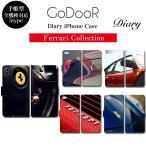 iPhone 6 6S 7 plus SE 5S 5 galaxy xperia スマホケース 手帳型 グッズ  フェラーリ Ferrari 車 エンブレム ハンドル 大人 ダンディ