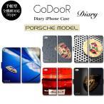 iPhone 7 6s 6 plus SE 5s 5 スマホ ケース 手帳型 カバー ブランド グッズ ポルシェ PORSCHE 車 エンブレム