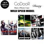iPhone 7 6s 6 plus SE 5s 5 スマホ ケース 手帳型 カバー ブランド グッズ ワイルドスピード wildspeed 映画 車 フェラーリ GTR スカイライン