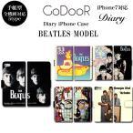 iPhone 7 6 plus SE 5s スマホ ケース 手帳型 カバー ブランド グッズ ビートルズ BEATLES 音楽 アーティスト ライブ 歌手 CD レコード ジャケット