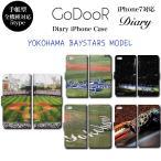 iPhone X 8 7 6s 6 plus SE 5s galaxy xperia ハード スマホ ケース カバー グッズ 横浜 ベイスターズ  野球 ベースボール BAYSTARS NPB プロ野球