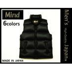 ダウンベスト メンズ 日本製 Mind マインド Down Vest 上品質ホワイトダウン90% Men's 6colors 軽量 抜群の暖かさ MADE IN JAPAN 高品質 大人気