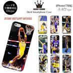 iPhone 6 7 plus SE 5s galaxy xperia ハード スマホ ケース カバー オリジナル ブランド バスケットボール コービー ブライント レイカーズ LAKERS ダンク NBA