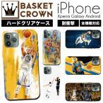 iPhoneXS Max XR X iPhone 8 7 6s 6 plus SE 5s galaxy xperia ハード スマホ ケース カバー ブランド NBA バスケットボール カリー CURRY ウォリアーズ
