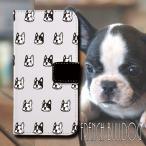手帳型 iPhone 7 ケース オリジナル iPhone6plus iPhone 6  フレンチブルドッグ French Bulldog  デザイン 可愛い 動物 おしゃれ 大人気 犬 トレンド