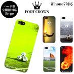 iPhone X 8 7 6s 6 plus SE 5s galaxy xperia ハード スマホ ケース カバー ブランド  サッカー ボール ゴール 夕日  ネイマール