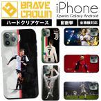 iPhoneX iPhone8 iPhone 7 6s 6 plus SE 5s galaxy xperia ハード スマホ ケース カバー ブランド サッカー クリスチアーノ ロナウド マンユ マンチェスター