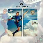 手帳型 スマホケース iPhone 7 対応 サッカー クリスチアーノ ロナウド CR7 ポルトガル  ネイマール メッシ