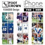 iPhone 6 7 plus SE 5s galaxy xperia スマホケース 手帳型 カバー バッジョ baggio イタリア 代表 94 サッカー フットボール
