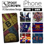 iPhone X 8 7 6s 6 plus SE 5s スマホ ケース 手帳型 カバー サッカー ブランド フットクラウン バルセロナ バルサ ネイマール メッシ ユニフォーム エンブレム