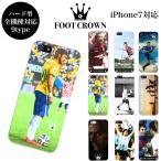 iPhone X 8 7 6s 6 plus SE 5s galaxy xperia ハード スマホ ケース ブランド サッカー ネイマール メッシ ロナウジーニョ ロナウド マラドーナ