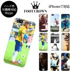 iPhone 6 7 plus 5s galaxy xperia ハード スマホ ケース ブランド サッカー ネイマール メッシ ロナウジーニョ ロナウド クリロナ バルセロナ