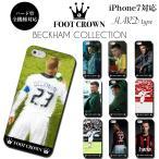 iPhoneX iPhone8 7 6s 6 plus SE 5s 5 galaxy xperia
