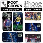 サッカー  ネイマール ブラジル バルセロナ ゴール ボール iPhone X 8 7 6s 6 plus SE 5s galaxy xperia ハード スマホ ケース カバー