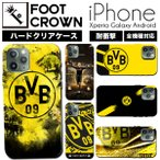 iPhone X 8 7 6s 6 plus SE 5s galaxy xperia ハード スマホ ケース カバー ブランド サッカー ドルトムント 香川 エンブレム スタジアム ロゴ