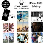 iPhone 6 7 plus 5s galaxy xperia スマホケース 手帳型 ブランド サッカー ネイマール ロナウジーニョ メッシ ビーチ 夕日 クローゼ