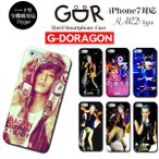 iPhone 6 7 plus SE 5s galaxy xperia ハード スマホ ケース カバー ブランド ビッグバン BIGBANG Gdoragon ジードラゴン 韓国 韓流 歌手 ライブ