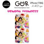 iPhone X 8 7 6s 6 plus SE 5s galaxy xperia ハード スマホ ケース カバー プリンセス princess アニメ キャラクター 変顔