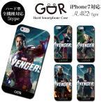 iPhone 6 7 plus SE 5s galaxy xperia ハード スマホ ケース カバー ブランド マーベル 映画 アベンジャーズ アイアンマン ハルク ソー ironman thor hulk