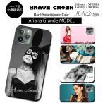 iPhoneSE2 第2世代 2020 アイフォン 11 Pro XS Max XR X iPhone 8 7 plus 6s 6 5s ハード スマホ ケース カバー アリアナ グランデ ariana grande 歌手 歌
