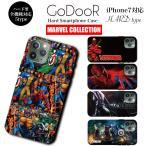 iPhone X 8 7 6s 6 plus SE 5s galaxy xperia ハード スマホ ケース カバー マーベル MARVEL デッドプール アイアンマン アベンジャーズ スパイダーマン