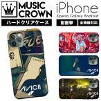 iPhone X 8 7 6s 6 plus SE 5s galaxy xperia ハード スマホ ケース カバー ブランド グッズ EDM AVICII アヴィーチ フェス ジャケット CD